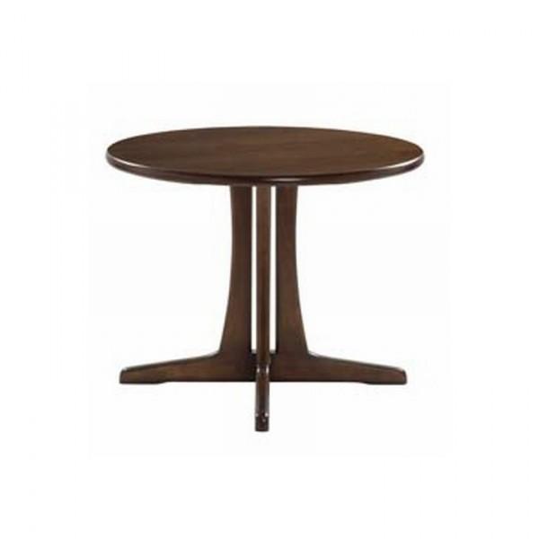 Palma C Coffee Table