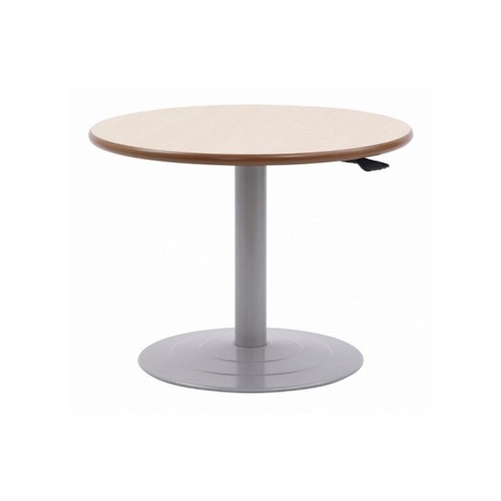 Windsor Circular Adjustable Pedestal Table Knightsbridge